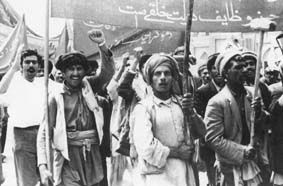 Islamic ideas Demo