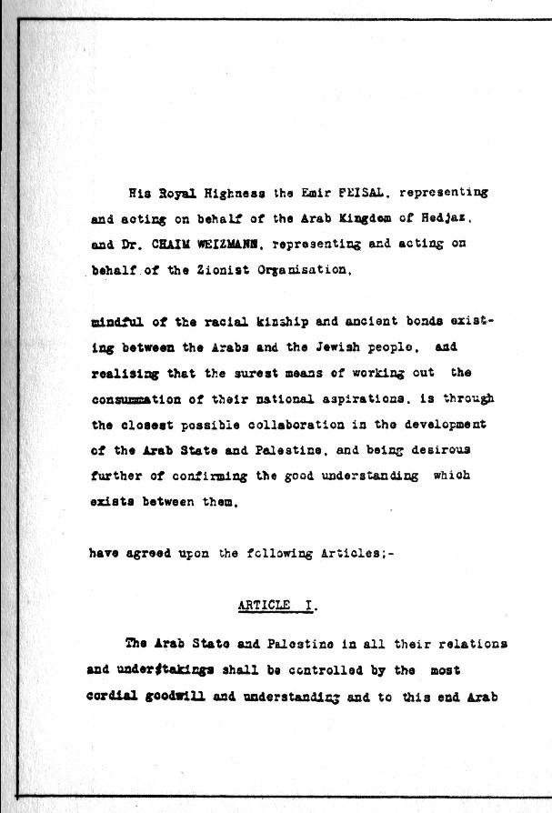 Joint ArabJewish agreement on Jewish Homeland January 3 1918 – Mutual Understanding Agreement Format